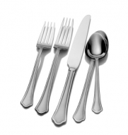 International Silver Capri Frost 53-Piece Set