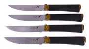 Agilite 1 Steak Knife (Set of 4)